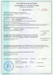Certificate of conformity for heat pumps