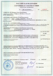 Certificate of conformity for heat transfer equipment