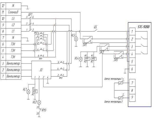 Электрическая схема на ШУА